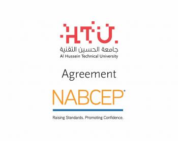 اتفاقية شراكة بين الحسين التقنية ومجلس أميركا الشمالية لممارسي الطاقة