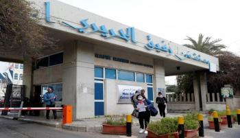 مسؤول صحي لبناني: الأمور لا تبدو جيدة