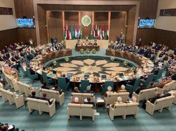 الجامعة العربية تدين افتتاح هندوراس سفارتها بالقدس