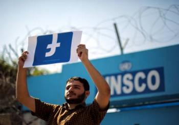 فيسبوك تعتذر لفلسطين وتعلن نيتها تصحيح الاخطاء