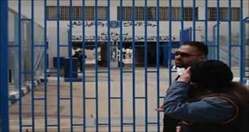 الامن العام : انتهاء احداث سجن السواقة  ..  وفتح تحقيق موسع