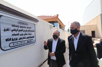 البريزات يفتتح مسبح وصالة مجمع الأمير علي في المفرق