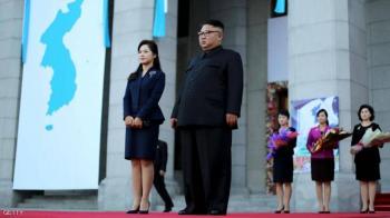 صور زوجة الزعيم ..  السر وراء غضب بيونغيانغ من منشورات سول