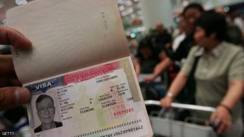 مفاجأة ترامب ..  قيود جديدة على التأشيرات