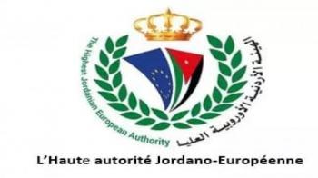 الهيئة الأردنية الأوروبية العليا تحمل الاحتلال المسؤولية