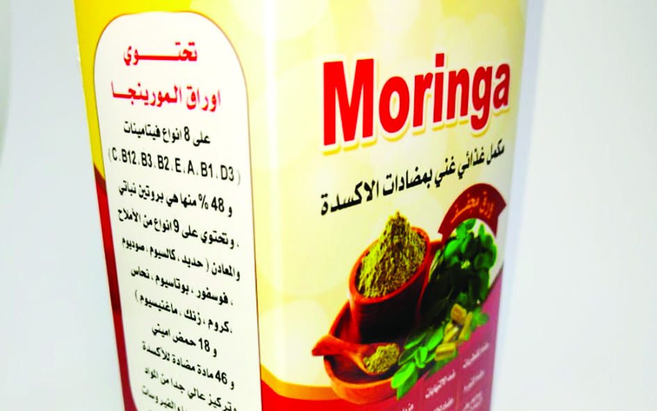 """زراعة """"الموريجنا"""" في الأغوار الشمالية تفتح باب التفاؤل بالتوجه للزراعات البديلة"""