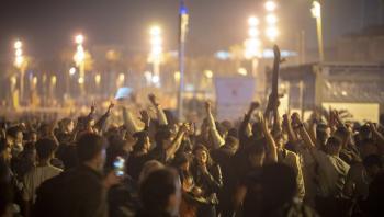الإسبان يحتفلون عفويا بالشوارع برفع طوارئ كورونا