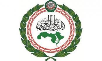 البرلمان العربي يعلن تأييده لبيان الخارجية السعودية