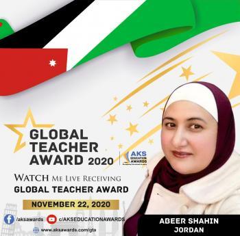 أردنية ضمن أفضل 100 معلم في العالم: المعلم غير المواكب للتكنولوجيا سينقرض
