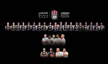 منتخب السلة ينهي فترة الحجر الصحي بالبحرين