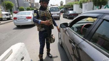 القضاء العراقي يصدر مذكرة قبض بحق مشاركين في مؤتمر دعا للتطبيع