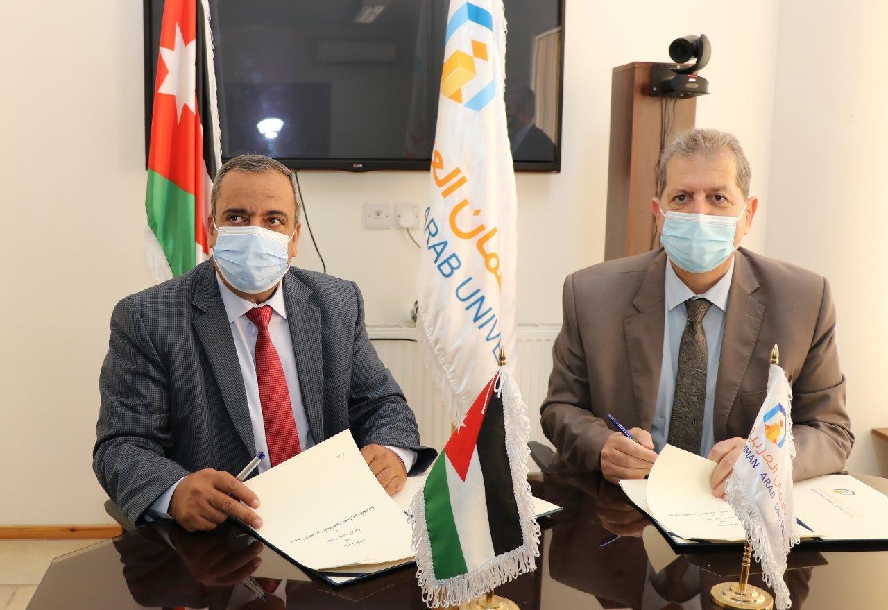 اتفاقية تعاون بين عمان العربية وجمعية المتقاعدين العسكريين