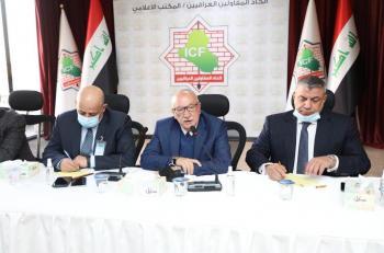 فريق أردني عراقي لبحث أسباب توقف مشاريع واستئناف عملها