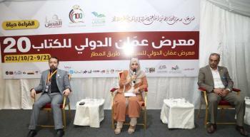 ناشرون يطالبون أن يكون الأردن الوجهة المقبلة للمشروع الوطني للقراءة