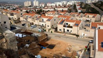 دول أوروبية تدعو إسرائيل إلى التراجع عن بناء وحدات استيطانية في الضفة الغربية