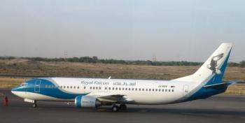 بداية عمان تقرر تصفية شركة الصقر الملكي للطيران اجباريا