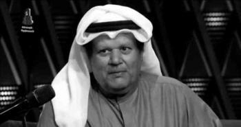 الفنان الكويتي إسماعيل كرم في ذمة الله