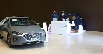 بنك الإسكان يطلق عرضاً تمويلياً خاصاً بالتعاون مع الوحدة للتجارة وكلاء سيارات هيونداي- الأردن
