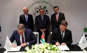 الشرق الأوسط توقع مذكرة مع صندوق الملك عبد الله الثاني للتنمية
