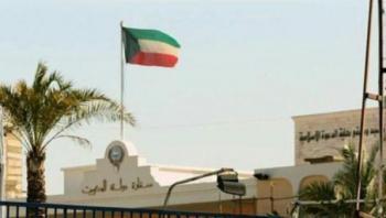السفارة الكويتية تحذر رعاياها في الأردن: ابتعدوا عن الازدحامات
