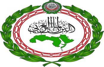 البرلمان العربي يدعو المجتمع الدولي لتبني المبادرة السعودية