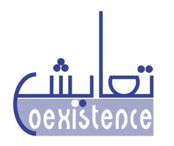 مركز التعايش الديني يؤكد رفضه لكل اساءة إلى الأديان