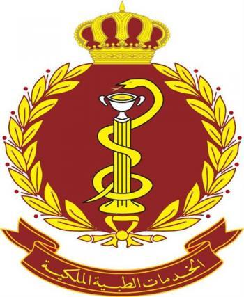 استقبال المرضى من العسكريين في مستشفيات الصحة بجرش وعجلون