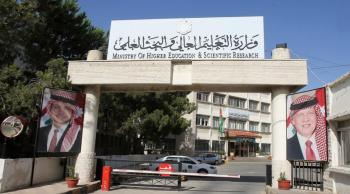 القبول الموحد: لا تمديد لتقديم طلبات التجسير للالتحاق بالجامعات الرسمية