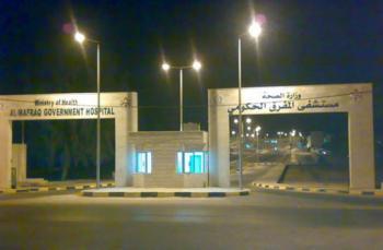 افتتاح وحدة العناية الحثيثة في مستشفى المفرق الحكومي بعد تأهيلها