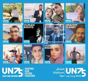 الأمم المتحدة تستضيف حوارا حول تأثير كورونا على الشباب