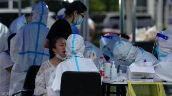 فحص ثلث سكان بكين في 18 يوما