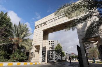 للعام الثالث على التوالي  .. العلوم التطبيقية الأولى في الشرق الأوسط بالتأثير المجتمعي