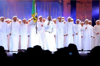 المدرسة الإماراتية تقدم أضخم أوبريت خليجي بالتعاون مع علي الخوار