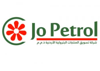 عطاءات صادرة عن شركة تسويق المنتجات البترولية Jopetrol