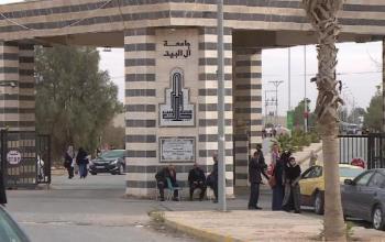 اختتام اسبوع نشاطات مركز دراسات المرأة في جامعة آل البيت
