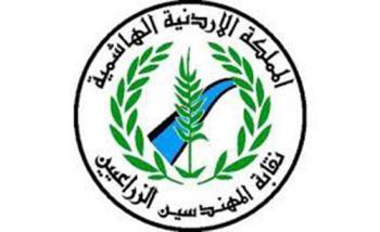 المهندسين الزراعيين تطلق حملة لمساعدة الفلسطينيين