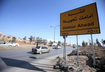تحويلات مرورية على طريق عمان - الزرقاء
