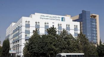 3 إصابات كورونا جديدة في مركز الحسين للسرطان