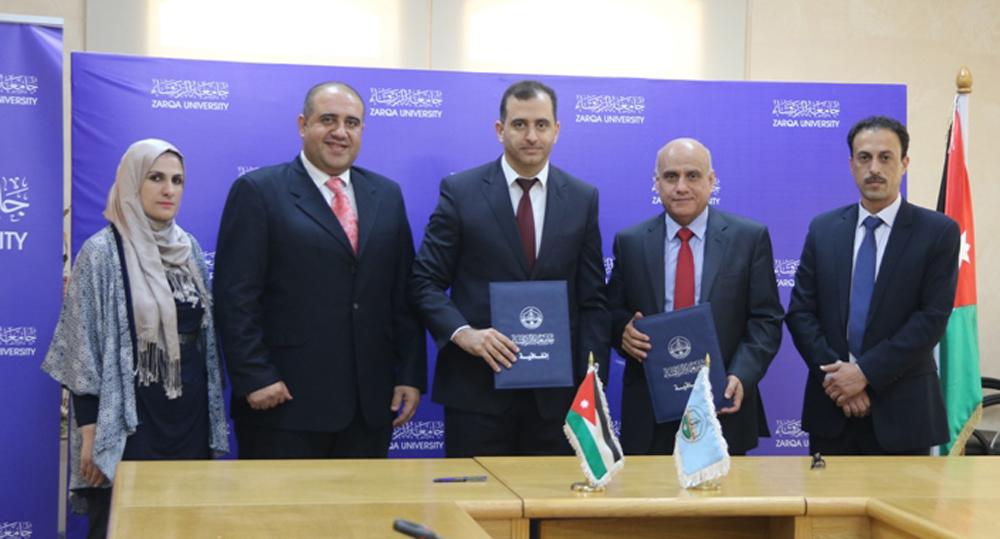 اتفاقية بين الزرقاء ومركز أكاديمية مستشارون محترفون الثقافي