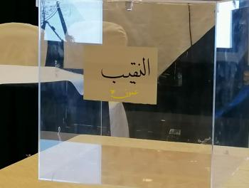 نقابة الصحفيين تشرع بانتخابات مجلسها في اول انتخابات نقابية بعد كورونا
