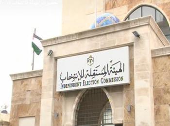 السواعير يرفض تدخل مستقلة الانتخاب بالترتيب الهجائي للمترشحين