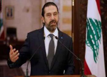 وسائل اعلام لبنانية ترجح اعتذار الحريري عن تشكيل الحكومة وتطرح اسم ميقاتي