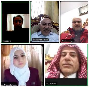 هناء الرشدان مبارك