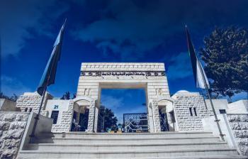 العلوم التطبيقية الأولى بالأمن السيبراني على مستوي الشرق الأوسط وشمال إفريقيا