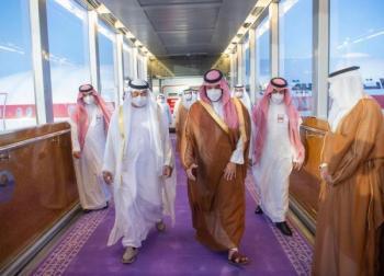 السعودية تختار اللون البنفسجي لسجاد المراسم