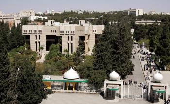 تشكيلات اكاديمية واسعة في الأردنية (أسماء)