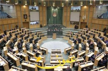 الحكومة تحيل المعدل لقانون تسجيل الاراضي إلى النواب