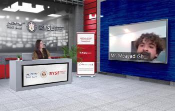إنجاز تنهي سلسلة جلسات حول الخدمات المالية الرقمية ضمن برنامج (RYSE)