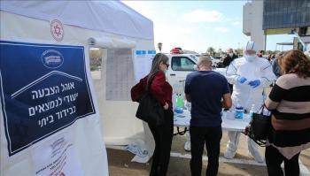 اسرائيل: 2062 اصابة جديدة بفيروس كورونا