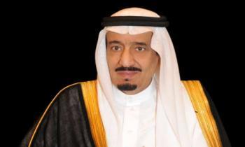 الملك سلمان يغادر الرياض إلى الدوحة لتقديم واجب العزاء